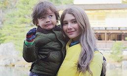 แอบตกใจ ซาร่า อำลาโซเชียล ขอหอบ น้องแม็กซ์เวลล์ ใช้ชีวิตต่างประเทศถาวร
