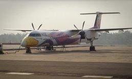สนามบินบุรีรัมย์กลับสู่ภาวะปกติ หลังวิกฤตเครื่องบินเสียขวางรันเวย์