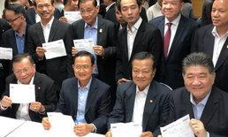 สมาชิกพรรคเพื่อไทยแห่ยืนยันตัวตน-'สมชาย' อุบเงียบ 'เจ๊แดง' วางมือ