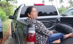 ตำรวจล่อซื้อยาบ้า ผัวไหวตัวหนีทัน ปล่อยทิ้งเมียต้องรับโทษ