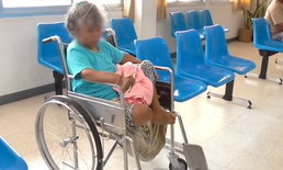 ชาวบ้านแจ้งจับ หญิงพิการตั้งตัวเป็นเอเย่นต์ค้ายาบ้า อ้างไม่รู้จะทำอะไร