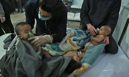 เกิดเหตุโจมตีด้วยอาวุธเคมีในซีเรีย ตาย 70