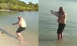 มาเฟียอิสราเอลโดนจับ ถือปืนยิงหอยปูปลาบนหาดเฉวง