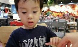 โซเชียลกระหน่ำแชร์ ตามหาเด็กชาย 2 ขวบ ถูกลักพาตัวจากบ้าน