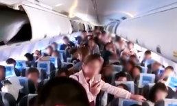 ผู้โดยสารโวยลั่น เครื่องบินบินไม่ได้-แอร์เสีย ปล่อยนั่งร้อนๆ 2 ชั่วโมง