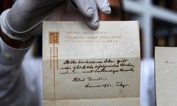 """โน้ตจีบสาวของ """"อัลเบิร์ต ไอน์สไตน์"""" เมื่อ 97 ปีก่อน ถูกประมูลไป 190,000 บาท"""