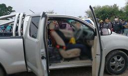 รปภ.ยิงขมับดับคู่สาวบนรถในสภาพกอดกัน ญาติงง ไม่รู้ว่าคบกันแบบไหน
