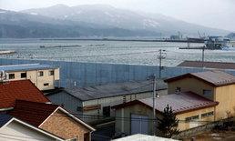 กำแพงยักษ์โล่กำบังคลื่นสึนามิ ญี่ปุ่นหวังจะไม่ซ้ำรอยปี 2011