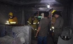 ไฟไหม้ห้องพักกลางพัทยา ใกล้จุดเดิมที่วอดวาย 2 บาร์เบียร์คืนก่อน
