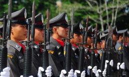 เปิดรายได้ตำรวจไทย สมควรจะปรับขึ้นเงินเดือนหรือไม่