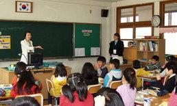 เกาหลีใต้ห้ามสอนภาษาอังกฤษเด็กเล็ก อ้างทำให้สับสนกับภาษาแม่