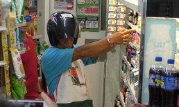 รวบชายวัย 46 ปี ขโมยสินค้าร้านสะดวกซื้อ เจ้าตัวอ้างตกงานไม่มีเงิน