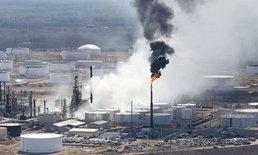 เกิดระเบิดรุนแรงที่โรงกลั่นน้ำมันในสหรัฐฯ ทางการสั่งอพยพคนวุ่น