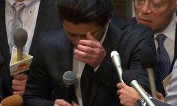 """สมาชิกวง """"Tokio"""" บอยแบนด์ญี่ปุ่นชื่อดัง ร่ำไห้ขอโทษปมฉาวล่อลวงสาวมัธยม"""
