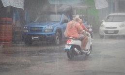 กรมอุตุฯ ชี้ทั่วไทยยังฝนตกชุ่มฉ่ำ ระวังพายุฤดูร้อน ภาคใต้ทวีคลื่นลมแรง