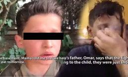 """รัสเซียนำชาวซีเรียเป็นพยาน ยันกรณีอาวุธเคมี มีการทำ """"วิดีโอจัดฉาก"""""""
