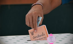 """""""สวนดุสิตโพล"""" เผยหลังเลือกตั้งปี 62 ประชาชน 45% เชื่อการเมืองเป็นเหมือนเดิม"""