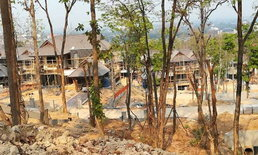 """""""บ้านพักตุลาการทำลายป่า"""" ประชาชนส่วนใหญ่ร้อยละ 85.20 มองว่าไม่เหมาะสม"""