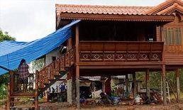 """ฟ้าหลังฝน """"ภรรยาคุณตาซาเล้ง"""" บ้านหลังใหม่จากน้ำใจคนไทย สร้างใกล้เสร็จแล้ว"""