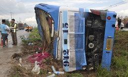 อุบัติเหตซ้ำซ้อน รถบัสถนนลื่นคว่ำเจ็บ 21 รถกู้ภัยชนอีกดับ 1 ศพ