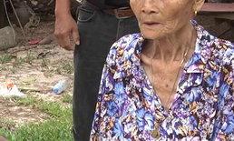 ล่าเดนคุก บุกปล้ำยาย 77 ปี กลางดึก ประวัติโชกโชนข่มขืนมาแล้ว 2 ครั้ง