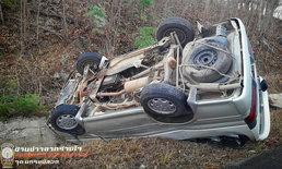 """รถตู้ """"ไฮโซพม่า"""" เที่ยวแม่สอด พลิกคว่ำบาดเจ็บ 8 คน รอดเพราะคาดเข็มขัด"""