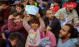 """""""ผู้ลี้ภัยไม่ใช่อาชญากร"""" เรียนรู้ความหลากหลาย เพื่อความเข้าใจและสันติภาพ"""