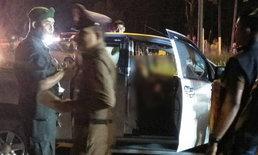 หนุ่มคลั่งทะเลาะเมีย ขับรถแหกด่าน ตร.ไล่ล่าข้ามอำเภอ สุดท้ายถูกวิสามัญดับ