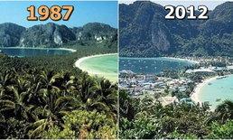 """หน้ามือเป็นหลังมือ! เทียบความเปลี่ยนแปลงของ """"เกาะพีพี"""" 25 ปีผ่านไป"""