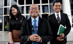 ครูปรีชา ยิ้มได้ชื่อพ็อกเก็ตบุ๊ค เล่าคดีหวย 30 ล้าน ปลาย พ.ค.นี้ได้อ่าน