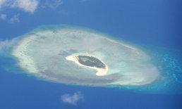 จีนยืนยันสิทธิติดตั้งขีปนาวุธในทะเลจีนใต้-สหรัฐฯ เตือนระวังเจอผลกระทบ