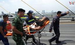 ระทึกใจ สาวป่วยซึมเศร้า คิดสั้นกระโดดสะพานพระราม 8 เจ้าหน้าที่ช่วยไว้ทัน