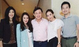 """ครอบครัวชินวัตรถ่ายรูปพร้อมหน้า หลัง """"ยิ่งลักษณ์"""" หายไปจากไทย 7 เดือน"""