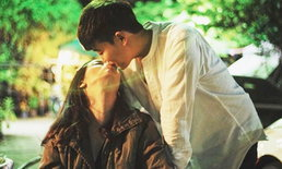 """""""โม อมีนา"""" หวานขั้นสุด จูบปากสาวหล่อ ฉลองครบรอบ 2 ปี ที่รักกัน"""