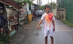 หนุ่มผู้ต้องหาคดีร่วมฆ่า 2 ศพ ย่านสายไหม ยืนยันไม่ได้ทำผิด