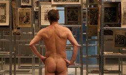 พิพิธภัณฑ์ในกรุงปารีส เปิดให้เปลือยล่อนจ้อนเข้าชมงานศิลปะ