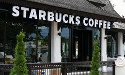"""""""เนสท์เล่"""" ทุ่มเงินกว่า 2 แสนล้านซื้อสิทธิ์ขายสินค้า """"สตาร์บัคส์"""" นอกร้านกาแฟ"""