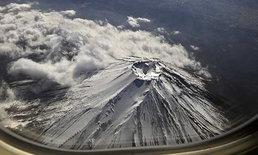 ผู้เชี่ยวชาญหวั่นใจ กรุงโตเกียวอาจเป็นอัมพาต ถ้าภูเขาฟูจิระเบิด