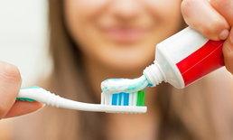 ทันตแพทยสภา จ่อฟันโฆษณายาสีฟันอ้างชื่อพิธีกรดัง ฟันขาวใน 1 สัปดาห์