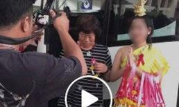 สาวไทยคล้องมาลัย-ยิ้มเหวี่ยงใส่ นทท.จีน หายไปไร้ร่องรอย