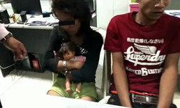 รวบสาวขายยาบ้า นำตุ๊กตาลูกเทพมาด้วย เชื่อแคล้วคลาดการจับกุม