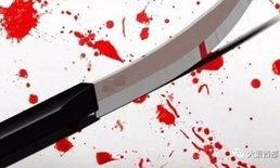 สลด คู่รักนัดกันฆ่าตัวตาย ฝ่ายชายเกิดเปลี่ยนใจเลยรอด ฝ่ายหญิงเป็นศพเย็นชืด