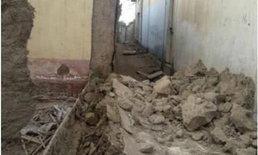 แผ่นดินไหว 6.2 เขย่าชายแดนตอนเหนืออัฟกานิสถาน เด็กเจ็บ 2 คน