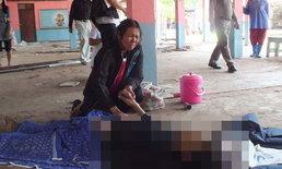 คนงานเคราะห์ร้าย พลัดตกหลังคาโรงเรียนโหม่งปูนดับ ภรรยาร่ำไห้แทบขาดใจ