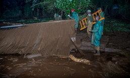 เขื่อนแตกที่เคนยา มวลน้ำทะลักท่วมชุมชน สังเวยเกือบ 30 ชีวิต