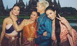"""หน้าตาดียกบ้าน ครอบครัว """"รากแก่น"""" แต่งชุดไทยเที่ยวธีมออเจ้า"""