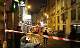 ตร.ฝรั่งเศส วิสามัญคนร้ายก่อเหตุใช้มีดแทงผู้คนตาย 1 เจ็บ 4