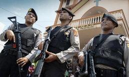 ครอบครัวอินโดฯเป็นผู้ลงมือระเบิดโบสถ์คริสต์ในเมืองสุราบายา