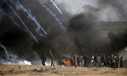 """สหรัฐฯ เปิดสถานทูตที่ """"เยรูซาเล็ม"""" ท่ามกลางการประท้วงดุเดือดที่กาซ่า"""