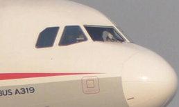 ระทึก! เครื่องบินจีนลงจอดฉุกเฉิน หลังกระจกห้องนักบินแตก บาดเจ็บ 2